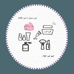 rosebanbox_sample_free