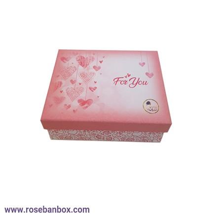 box roseban - رُزبانباکس